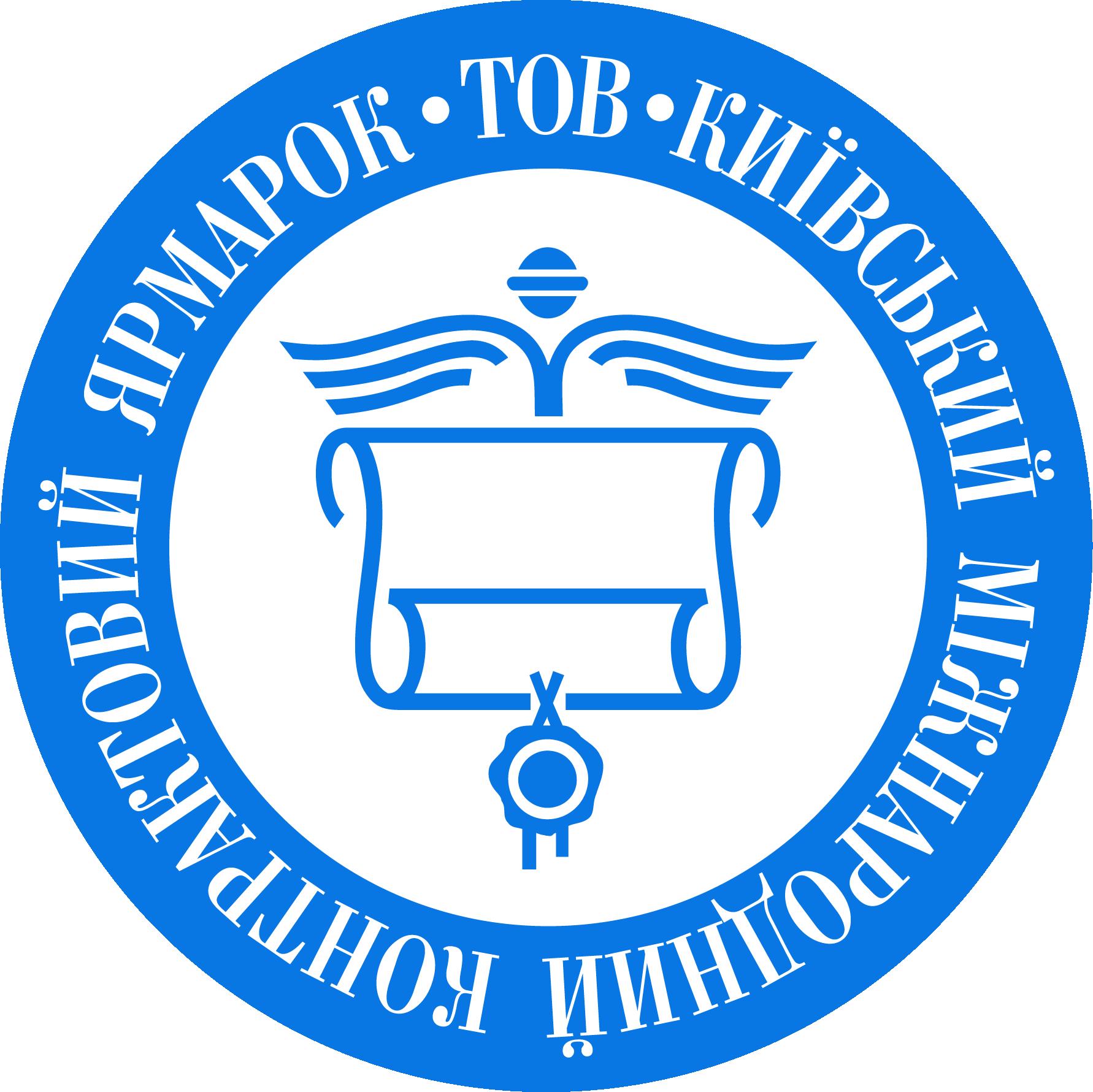 ТОВ «Київський міжнародний контрактовий ярмарок»